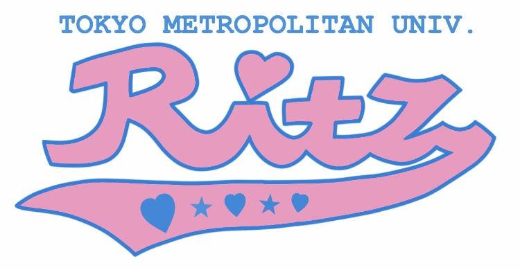 RITZロゴ
