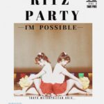 RITZ PARTY 2020 パンフ表紙